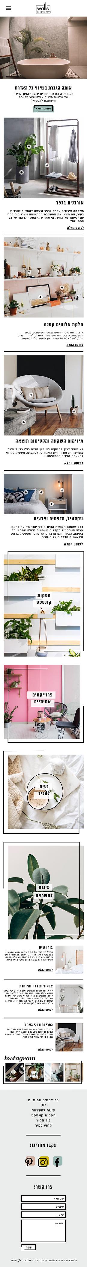 homepage opened menu.png