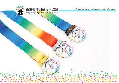 colorfulwinter_award_page2.jpg