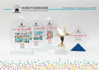 colorfulwinter_award_page.jpg