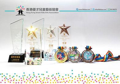Ocean_award_page2.jpg