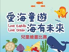 ocean_poster3.jpg