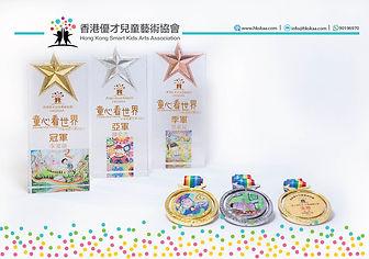 Wonderful_award2.jpg