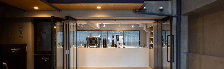 Kurasu — specialty coffee stand