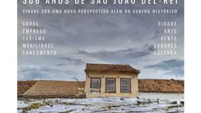 AV+ desenvolve projeto editorial e gráfico da revista Mais Vertentes