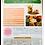 Thumbnail: モリンガ茶葉(ノンカロリー、ノンカフェイン)ティーパック 3g×10袋