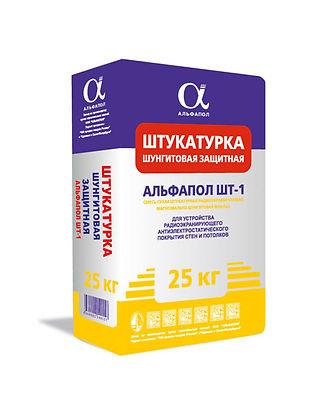 АЛЬФАПОЛ ШТ-1