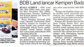 BDB Land lancar Kempen Badaboom