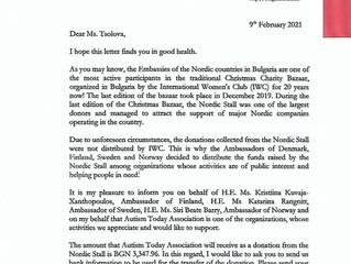 Изказваме огромна благодарност към  посланиците на Дания, Финландия и Швеция в Р България