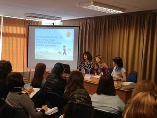 """Лекционно обучение на тема: """"Приложен поведенчески анализ – защо и как помага на децата с разстройст"""