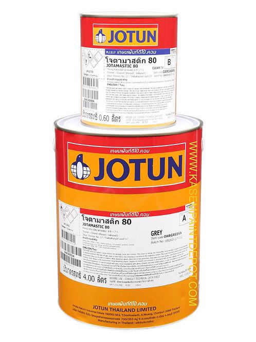 รองพื้นอีพ๊อกซี่โจตัน โจตามาสติก 80 เทา Jotun Jotamastic 80 Grey กล. 4.6 ลิตร