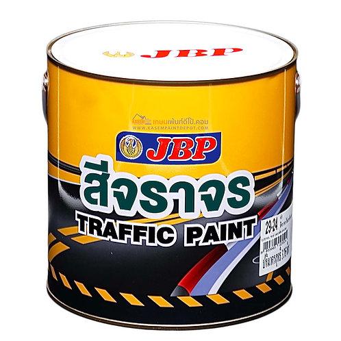 สีทาถนน เจบีพี ชนิดไม่สะท้อนแสง JBP NON-Reflective Traffic paint ขนาดแกลลอน