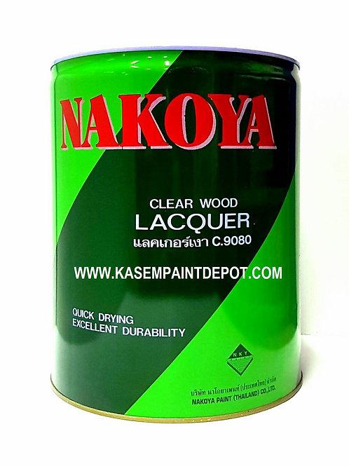 แลคเกอร์เงานาโกย่า C9080 Nakoya Clear Lacquer