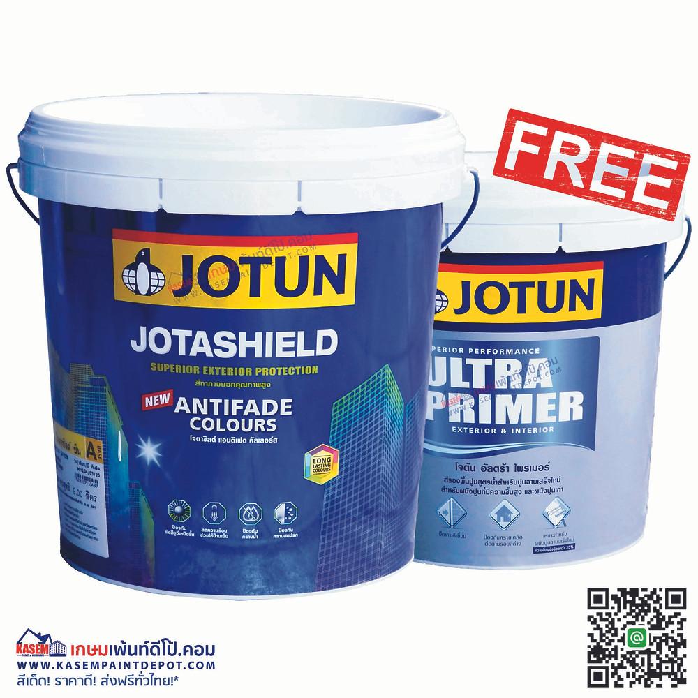 สีภายนอก โจตัน โจตาชิลด์ แอนตี้เฟด คัลเลอร์ ชนิดฟิล์มสีเนียน Jotun Jotashield Antifade Colours Sheen