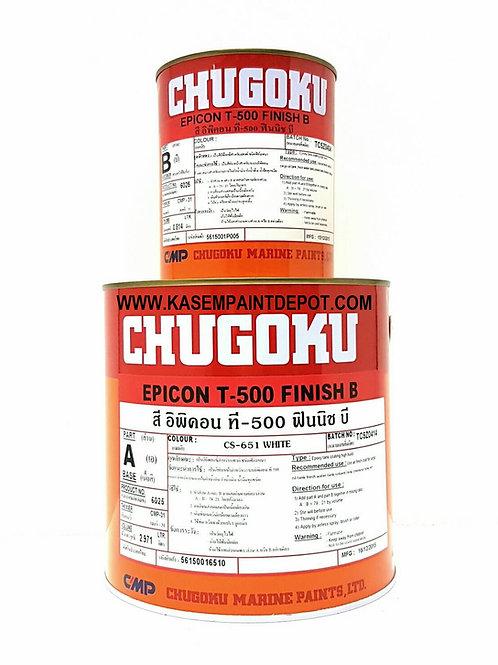 สีทับหน้างานแทงก์ชูโกกุอิพิคอน ที-500 ฟินิช บี Chugoku Epicon T-500 Finishแกลลอน