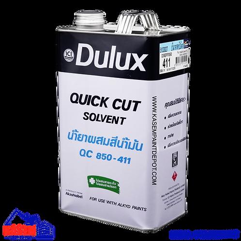 ทินเนอร์ ICI Dulux QC 850-411 Quick Cut ผสมสีน้ำมัน ขนาดแกลลอน 3 ลิตร
