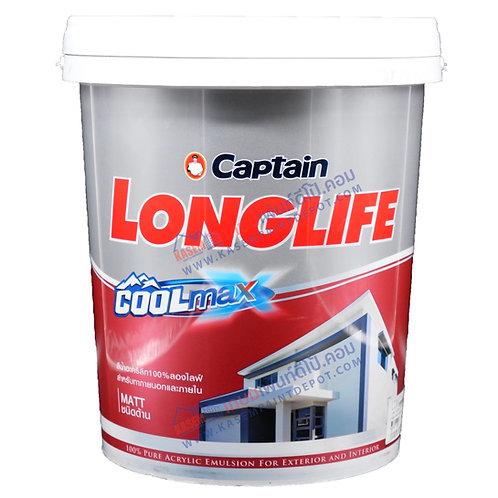 สีน้ำกัปตันลองไลฟ์ นอก ด้าน สีขาว L1100 Captain Longlife Cool Max ถังใหญ่