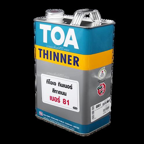 ทินเนอร์ทีโอเอ เบอร์ 81 TOA Thinner No.81 ผสมสีทาถนน