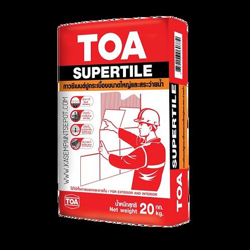 ปูนกาวทีโอเอ ซุปเปอร์ไทล์ TOA SuperTile ถุง 20กก. สำหรับปูกระเบื้องใหญ่และสระน้ำ