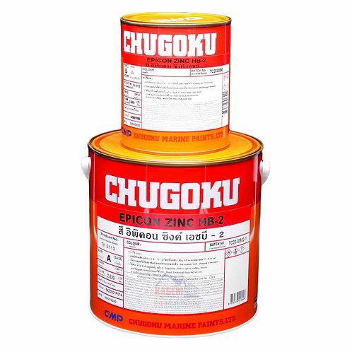 Chugoku Epicon Zinc HB-2 รองพื้นซิงก์ชูโกกุ อิพิคอนซิ้งก์ เอชบี-2