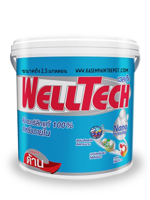 สีน้ำกัปตัน เวลเทค ภายใน ด้าน Captain Welltech Interior Base A ถัง 2.5 แกลลอน