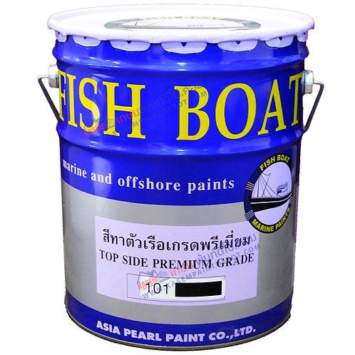 สีน้ำมัน FISH BOAT ฟิชโบ้ท สีดำ L101 ทาเรือ ขนาดถังใหญ่ 18.925 ลิตร