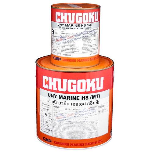 สีชูโกกุ ยูนิมารีน เอชเอส MT Chugoku Uny Marine HS (MT) 3.785 ลิตร