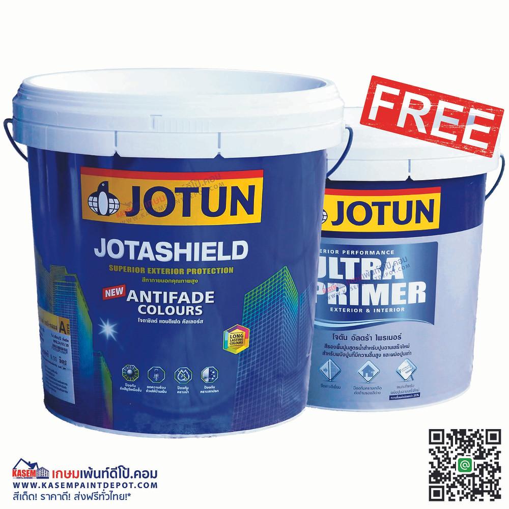 สีภายนอก โจตัน โจตาชิลด์ แอนตี้เฟด คัลเลอร์ ชนิดฟิล์มสีกึ่งเงา Jotun Jotashield Antifade Colours Semigloss