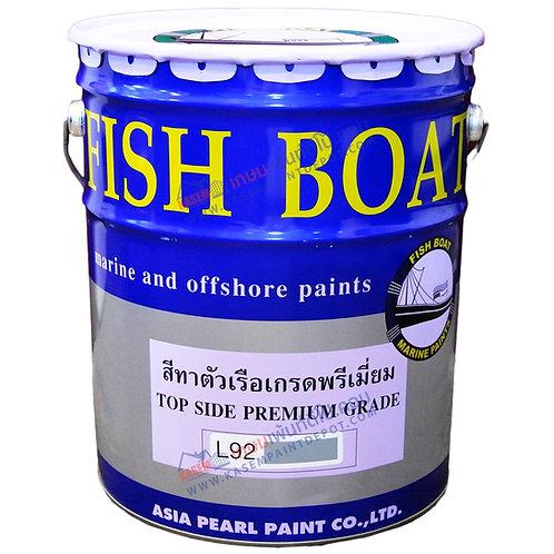 สีน้ำมัน FISH BOAT ฟิชโบ้ท สีเทา L92 สำหรับทาตัวเรือ ขนาดถัง 18.925 ลิตร