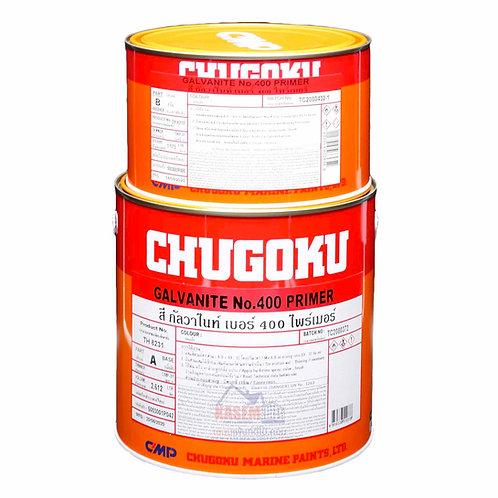 Chugoku Galvanite No.400 Primer รองพื้นกัลวาไนซ์ ชูโกกุ กัลวาไนท์ 400 ไพรเมอร์