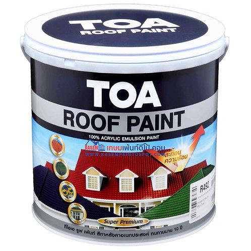 สีทาหลังคาทีโอเอ TOA Roofpaint เฉดสีทาไม้ฝา ขนาดแกลลอน 3.785 ลิตร