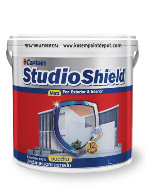 สีน้ำกัปตัน สตูดิโอชิลด์ ภายนอก ด้าน Captain Studio Shield Base A แกลลอน