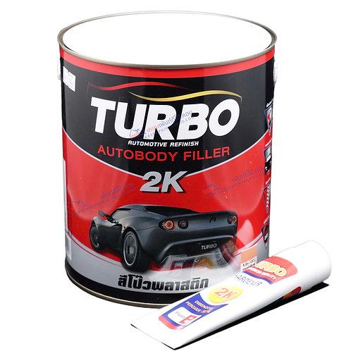 สีโป๊วแดงเทอร์โบ Turbo Autobody Filler ขนาดแกลลอน