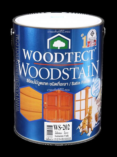 สีย้อมไม้วู้ดเทค กึ่งเงา Woodtec WS202 สีสักทอง ขนาดแกลลอน 3.785 ลิตร