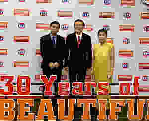 สีชูโกกุ Chugoku Paint 30th Anniversary