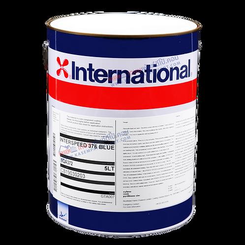สีกันเพรียง อินเตอร์เนชั่นแนล International Paint Interspeed 376 สีฟ้า กล. 5ลิตร