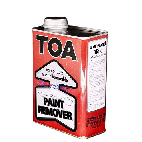 น้ำยาลอกสีทีโอเอ TOA Paint Remover ขนาด 1/4 แกลลอน 0.946 ลิตร