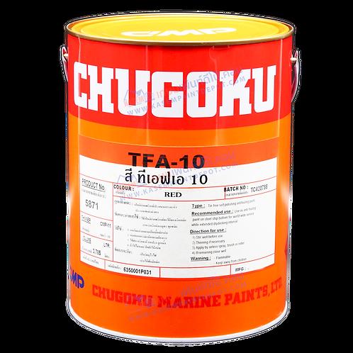 สีกันเพรียงชูโกกุ ทีเอฟเอ 10 สีน้ำตาลแดง Chugoku TFA 10 Reddish Brown