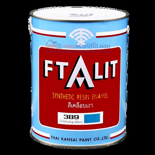 สีน้ำมันตราพัด โทนสีน้ำเงิน KANSAI FTALIT ฺBlue Tones ขนาดแกลลอน