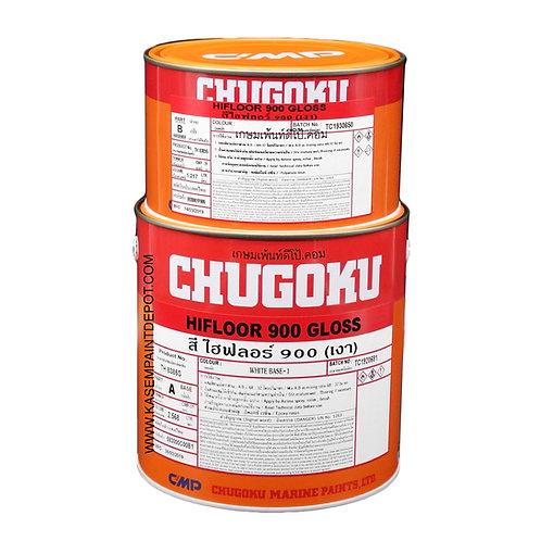 สีชูโกกุ ไฮฟลอร์ 900กลอส อีพ๊อกซี่ทาพื้น Chugoku Hifloor 900 Gloss A+B ทุกสี