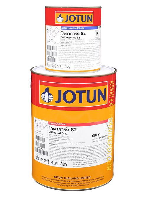 รองพื้นอีพ๊อกซี่โจตัน โจตาการ์ด 82 สีเทา Jotun Jotaguard 82 Grey แกลลอน