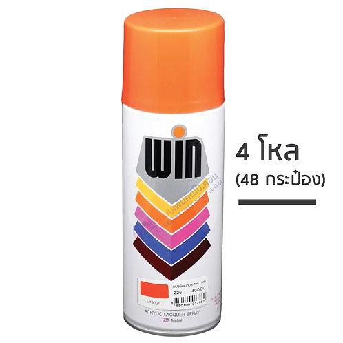 สีสเปรย์วิน TOA Win Paint Spray 4 Doz