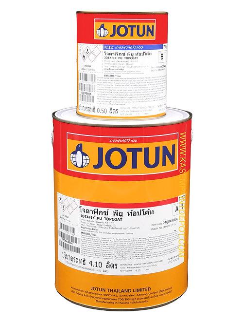 สีโจตัน โจตาฟิกซ์ ท๊อปโค้ท ทับหน้าโพลียูริเทน Jotun Jotafix PU Topcoat A+Bแกลลอน