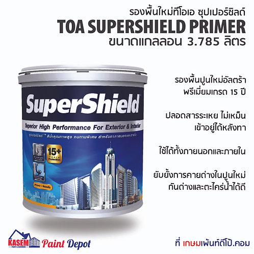 TOA Supershield Alkali Resisiting Primer รองพื้นปูนใหม่ ทีโอเอ ซุปเปอร์ชิลด์