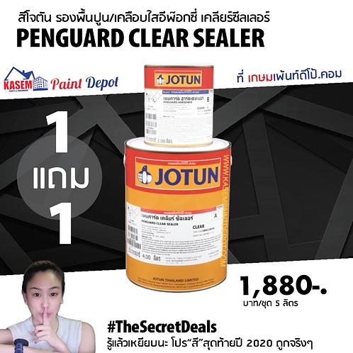 รองพื้นอีพ๊อกซี่สีใส โจตัน เพนการ์ดเคลียร์ ซีลเลอร์ Penguard Clear Sealer 5ลิตร