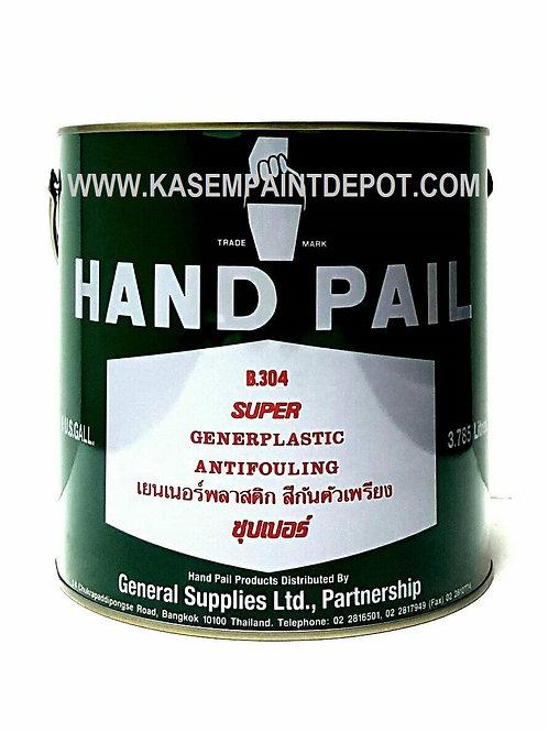 สีกันเพรียงตรามือแดง รุ่นมือเงิน Handpail Antifoul