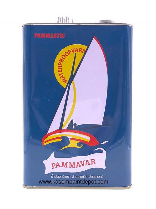 วานิชเงาปามมาสติก ปามมาวาร์ สำหรับภายในและภายนอก Pammastic Pammavar แกลลอน 3.785