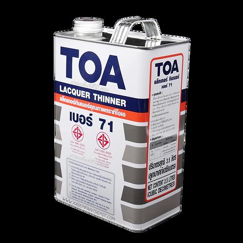 ทินเนอร์ทีโอเอ TOA Thinner No.71 ผสมสีพ่นอุตสาหกรรม/แลคเกอร์