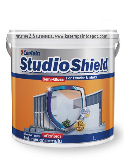 สีน้ำกัปตัน สตูดิโอชิลด์ กึ่งเงา Captain Studio Shield Base A ถัง 2.5 กล.