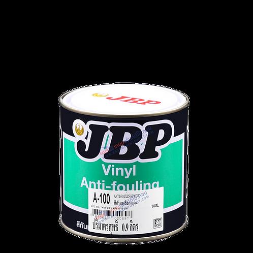 สีกันเพรียงเจบีพี JBP Vinyl Copper Anti Fouling Paint ขนาด 1/4 แกลลอน 0.9ลิตร