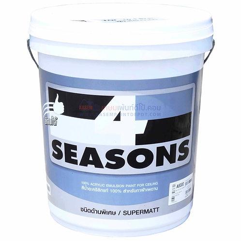 สีทาฝ้าทีโอเอ โฟร์ซีซั่นส์ TOA 4Seasons Ceiling Paint
